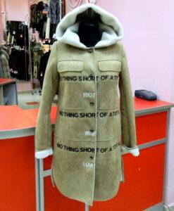 Женская кожаная куртка Вологда