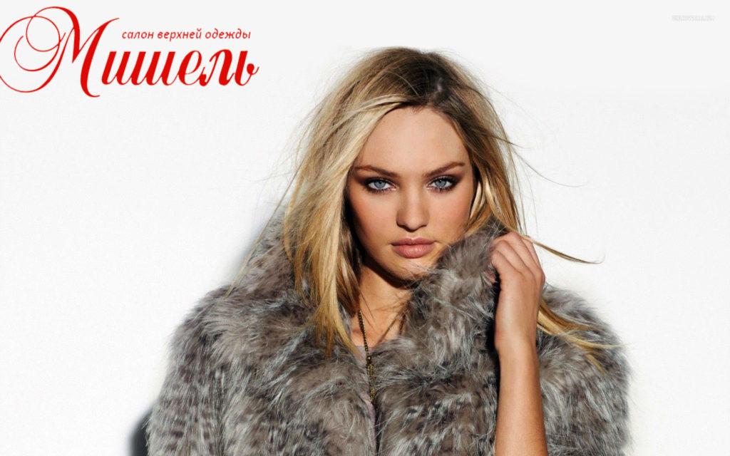 Купить пальто, куртку в Вологде недорого