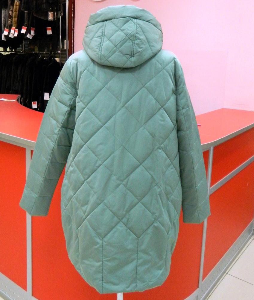 Верхняя Женская Одежда Купить По Доступным Ценам