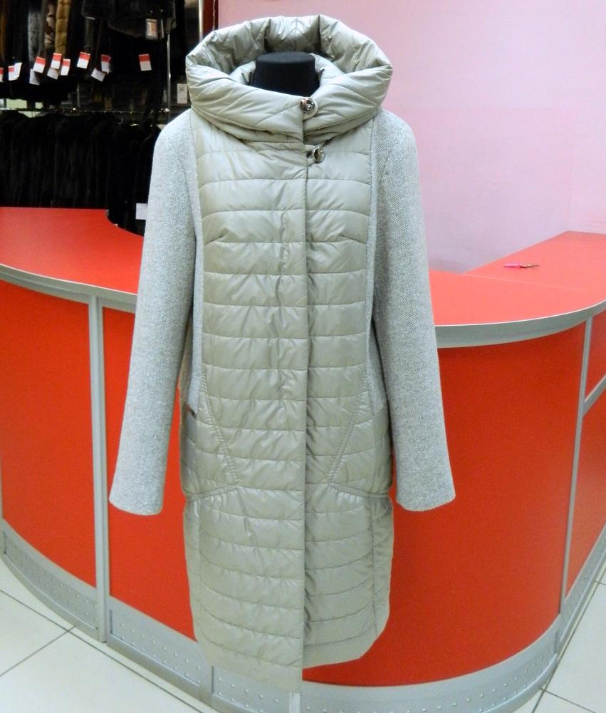 Верхняя Женская Одежда Купить Доставка